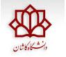 سازمان انرژی های نو ایران